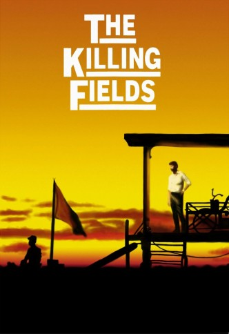 Поля смерти / The Killing Fields (1984): постер