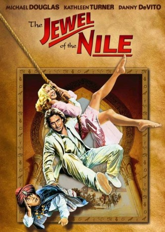 Жемчужина Нила / The Jewel of the Nile (1985): постер