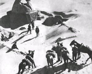 Тринадцать / Trinadtsat (1937): кадр из фильма