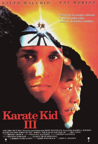 Малыш-каратист 3 / The Karate Kid, Part III (1989): постер