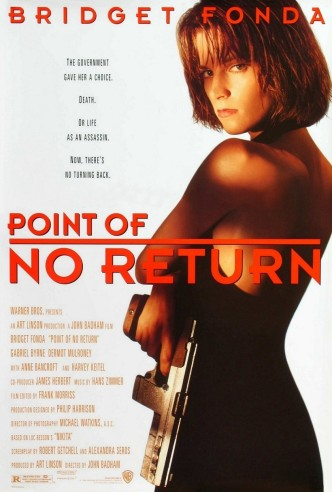 Возврата нет / Point of No Return (1993): постер