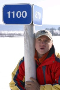 Коля – Перекати поле / Kolya – Perekati pole (2005): кадр из фильма