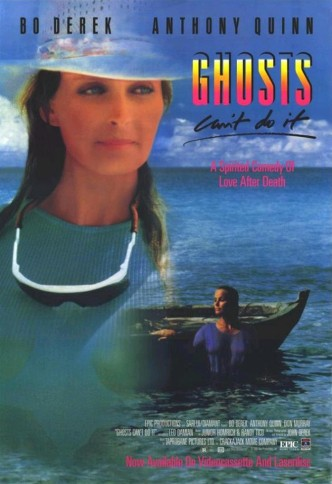 Призраки этого не могут / Ghosts Can't Do It (1989): постер