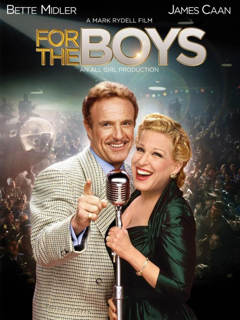 Для наших ребят / For the Boys (1991): постер