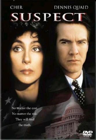 Подозреваемый / Suspect (1987): постер