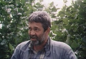 Третья планета / Tretya planeta (1991): кадр из фильма