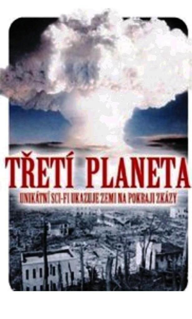 Третья планета / Tretya planeta (1991): постер