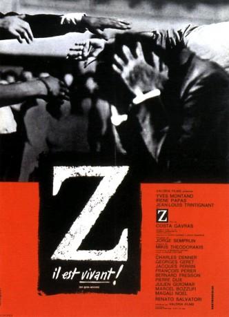 Дзета / Z (1969): постер