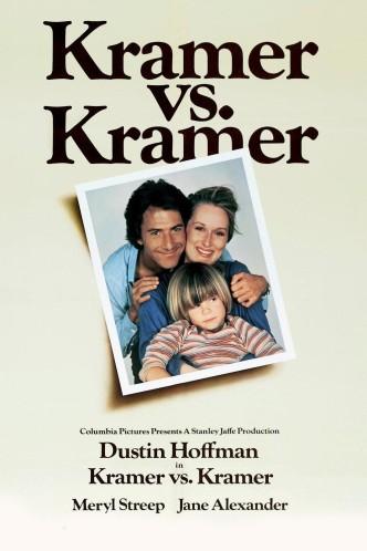 Крамер против Крамера / Kramer vs. Kramer (1979): постер