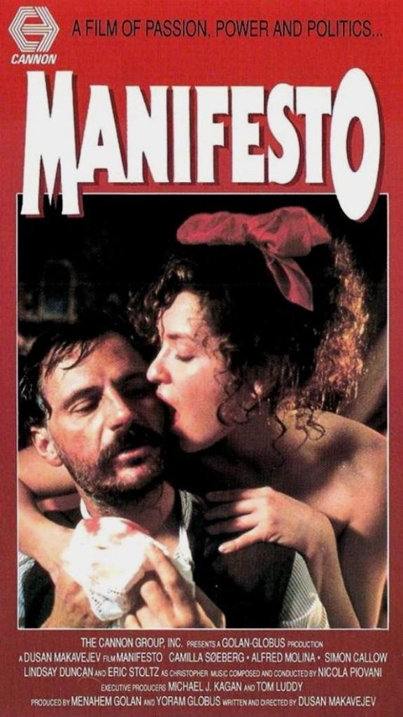 Манифест / Manifesto (1988): постер