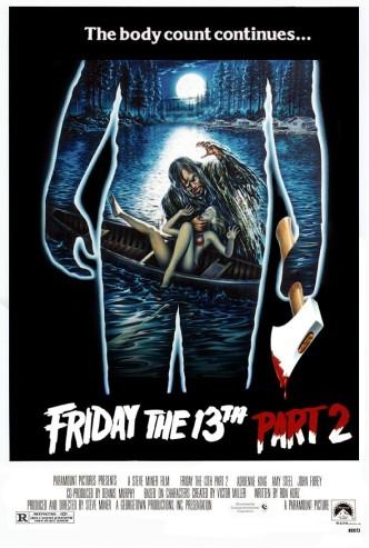 Пятница, 13-е, часть 2 / Friday the 13th Part 2 (1981): постер