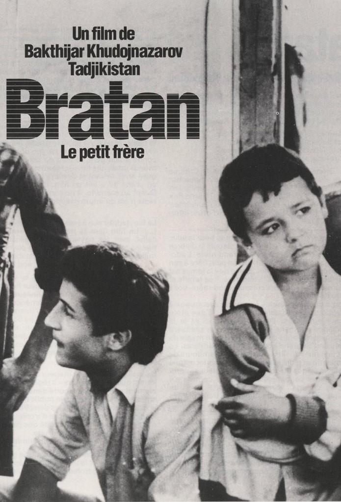 Братан / Bratan (1991): постер