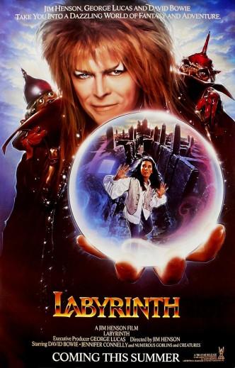 Лабиринт / Labyrinth (1986): постер