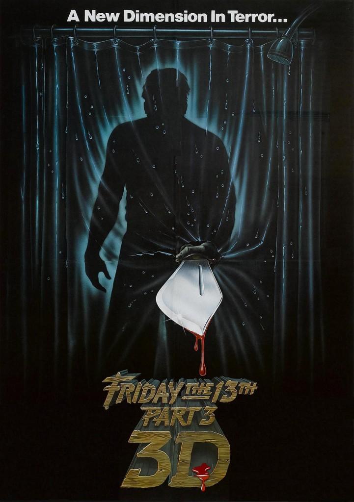 Пятница, 13-е. Часть 3 в 3D / Friday the 13th Part III (1982): постер