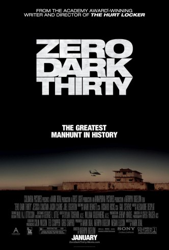 Цель номер один / Zero Dark Thirty (2012): постер