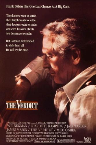 Вердикт / The Verdict (1982): постер