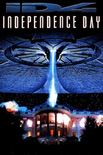 День независимости / Independence Day (1996): постер