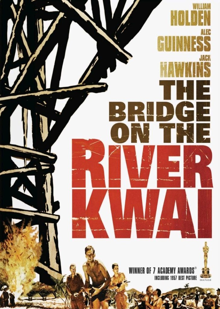 Мост через реку Квай / The Bridge on the River Kwai (1957): постер