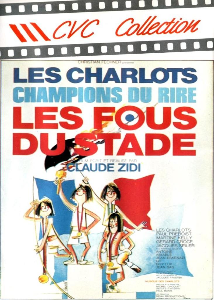 Сумасшедшие на стадионе / Les fous du stade (1972): постер