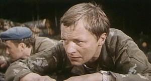 В зоне особого внимания / V zone osobogo vnimaniya (1978): кадр из фильма