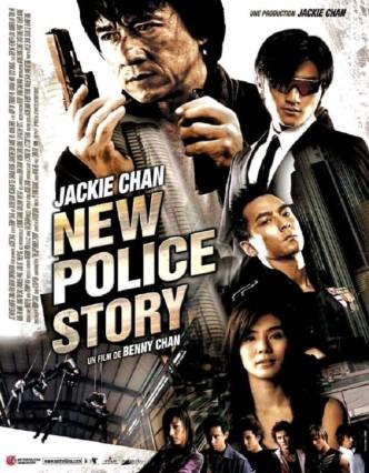 Новая полицейская история / San ging chat goo si / New Police Story (2004): постер
