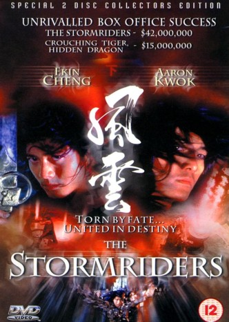 Властелины стихий / Fung wan: Hung ba tin ha / The Stormriders (1998): постер