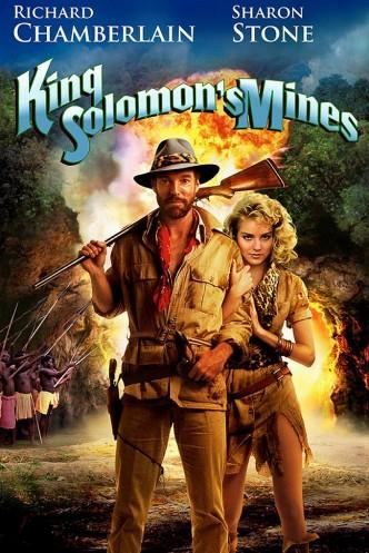 Копи царя Соломона / King Solomon's Mines (1985): постер