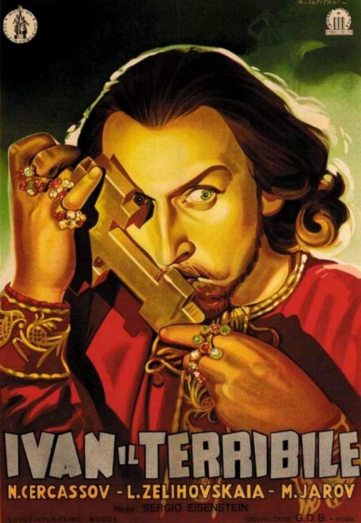 Иван Грозный / Ivan Groznyy (1945): постер