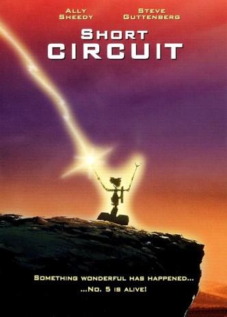 Короткое замыкание / Short Circuit (1986): постер