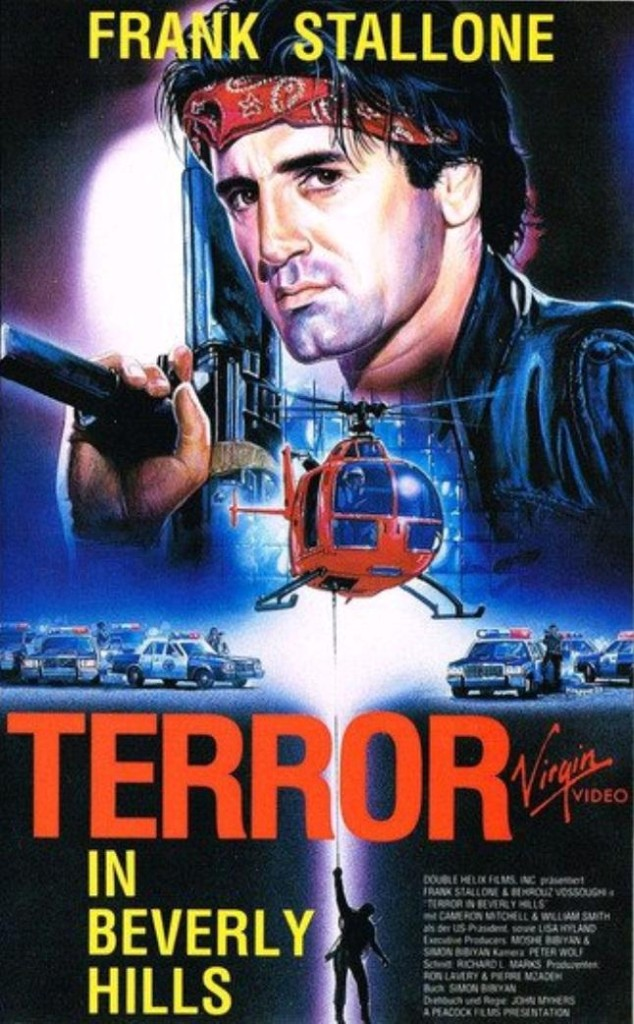 Террор в Беверли-Хиллз / Terror in Beverly Hills (1989): постер