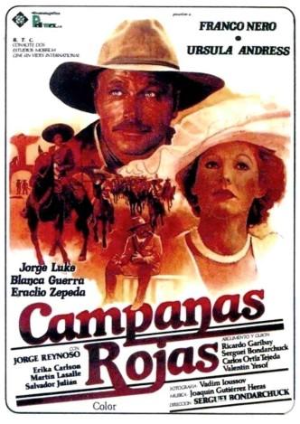 Красные к. Фильм 1. Мексика в огне / Krasnye kolokola, film pervyy – Meksika v ogne (1982): постер