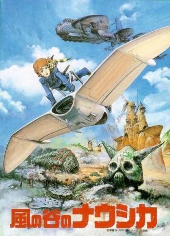 Навсикая из Долины ветров / Kaze no tani no Naushika (1984): постер