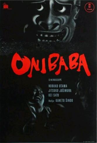 Женщина-демон / Onibaba (1964): постер