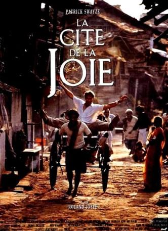 Город удовольствий / La cité de la joie / City of Joy (1992): постер