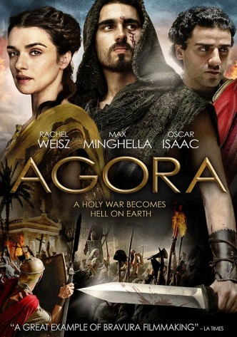 Агора / Agora / Ágora (2009): постер