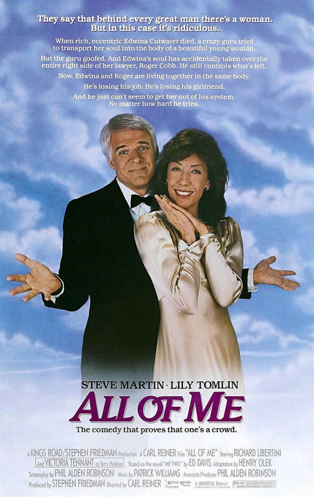 Весь я / All of Me (1984): постер