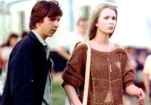 Курьер / Kuryer (1987): кадр из фильма