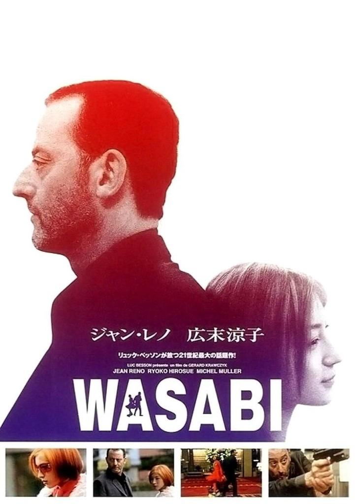 Васаби / Wasabi (2001): постер