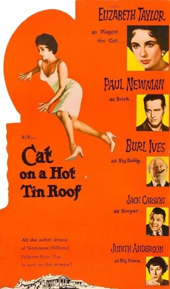 Кошка на раскалённой крыше / Cat on a Hot Tin Roof (1958): постер