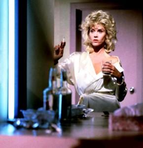 На следующее утро / The Morning After (1986): кадр из фильма