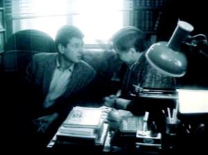 Шут / Shut (1988): кадр из фильма