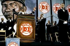 Малкольм Икс / Malcolm X (1992): кадр из фильма