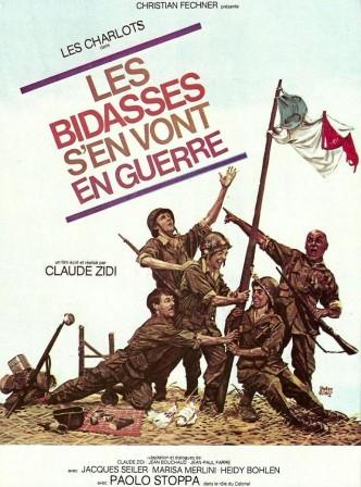 Новобранцы идут на войну / Les bidasses s'en vont en guerre (1974): постер