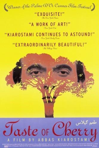 Вкус вишни / Ta'm e guilass / Le goût de la cerise (1997): постер