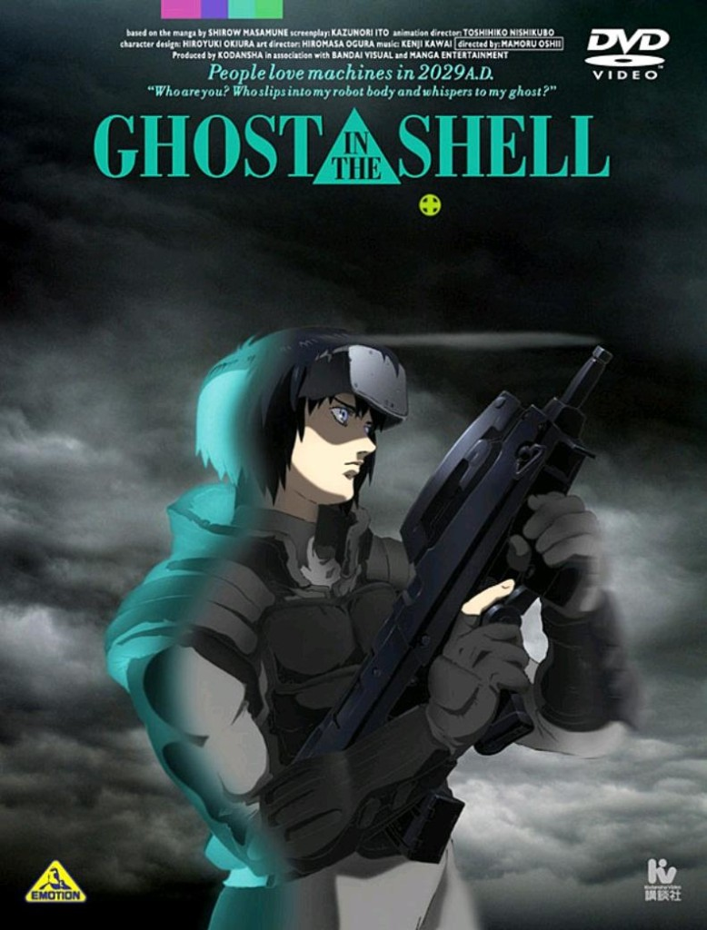Призрак в доспехах / Kôkaku Kidôtai / Ghost in the Shell (1995): постер