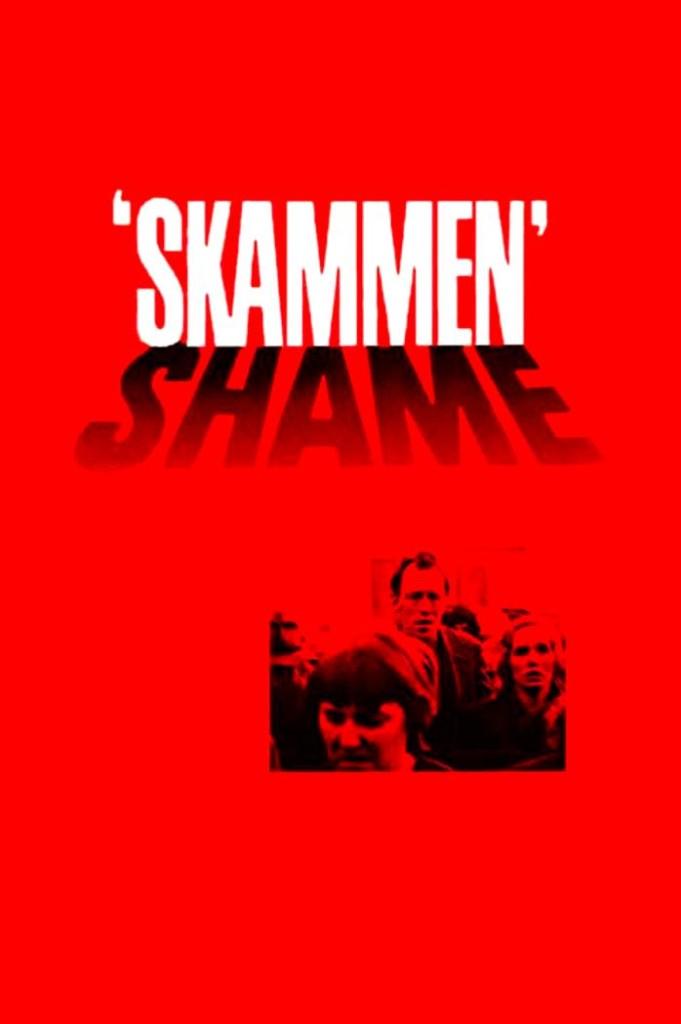 Стыд / Skammen (1968): постер