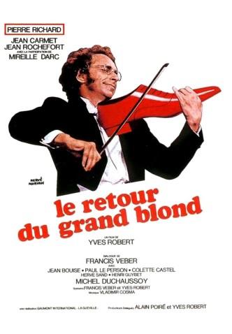 Возвращение высокого блондина / Le retour du grand blond (1974): постер