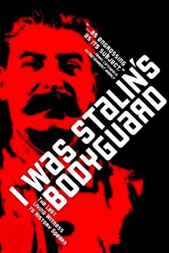 Я служил в охране Сталина, или Опыт документальной мифологии / Ya sluzhil v okhrane Stalina, ili Opyt dokumentalnoy mifologii (1990): постер