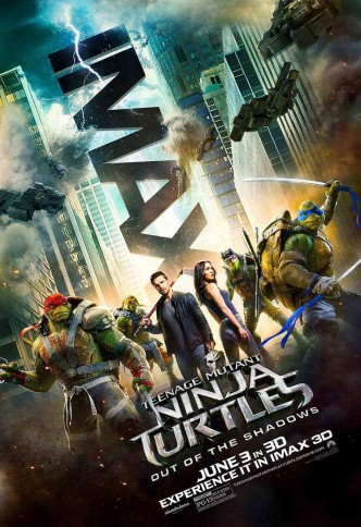 Черепашки-ниндзя 2 / Teenage Mutant Ninja Turtles: Out of the Shadows (2016): постер