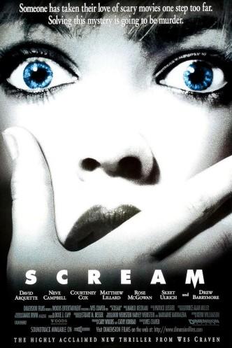 Крик / Scream (1996): постер